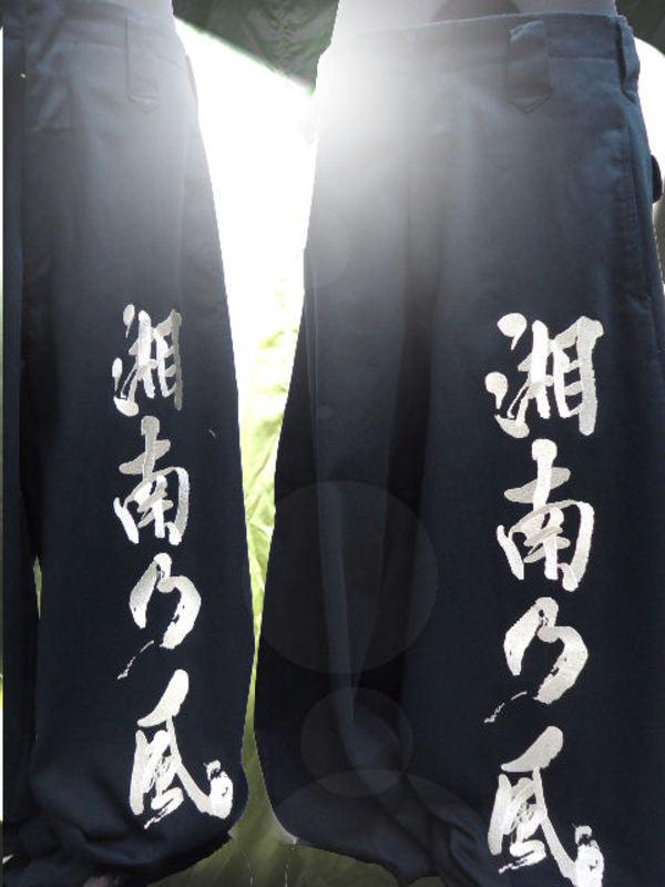 湘南乃風04のサムネイル