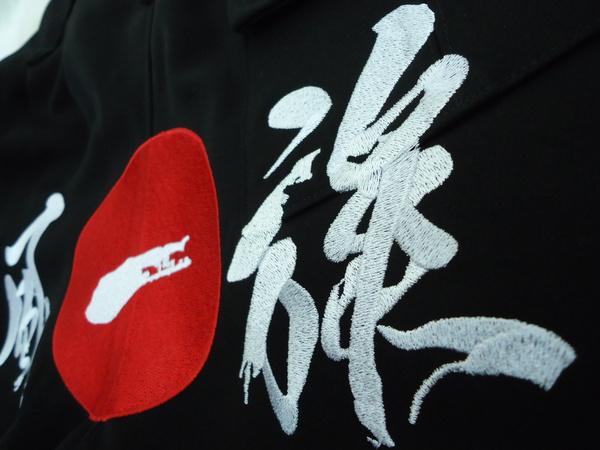 湘南乃風 風一族のサムネイル