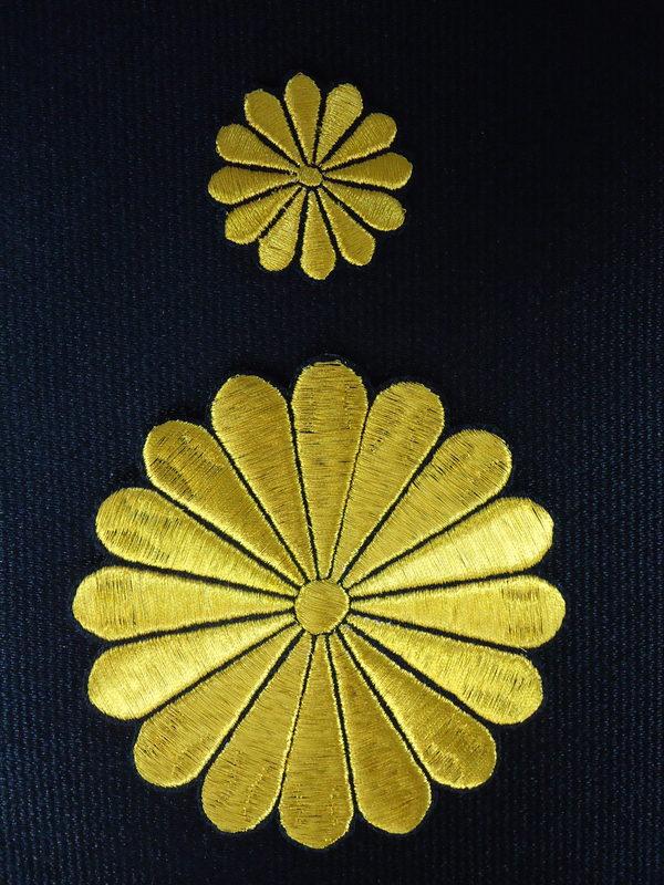 菊紋刺しゅうワッペン〔小〕¥800+税〔大〕¥2200+税