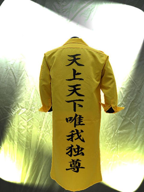 卒ラン刺繍 イエロー特攻ロング刺繍のサムネイル