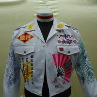 卒ラン刺繍 愛知県より 白特攻服ショート刺繍のサムネイル