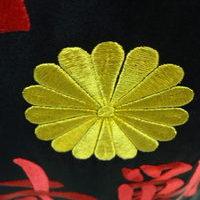 走り系 特攻服刺繍 特攻シャツのサムネイル
