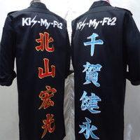 Kis-My-Ft2の北山宏光の黒特攻ロング刺繍のサムネイル