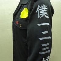 麻天狼 伊弉冉一二三の特攻シャツ刺繍のサムネイル