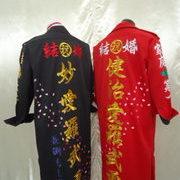 結婚式 新郎新婦特攻服刺繍 黒×赤