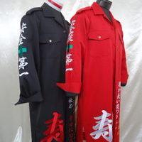 結婚式 新郎新婦特攻服刺繍 黒×赤のサムネイル