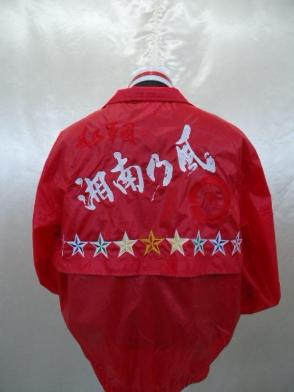 湘南乃風 赤のブルゾン刺繍のサムネイル