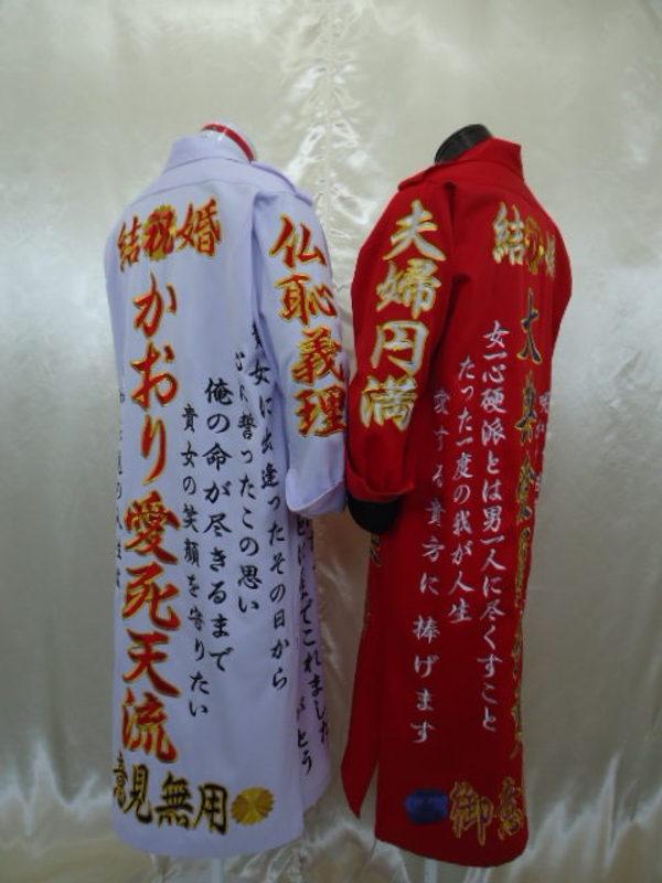 新郎新婦 結婚式の特攻服刺繍!