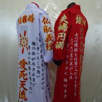 新郎新婦 結婚式の特攻服刺繍!のサムネイル