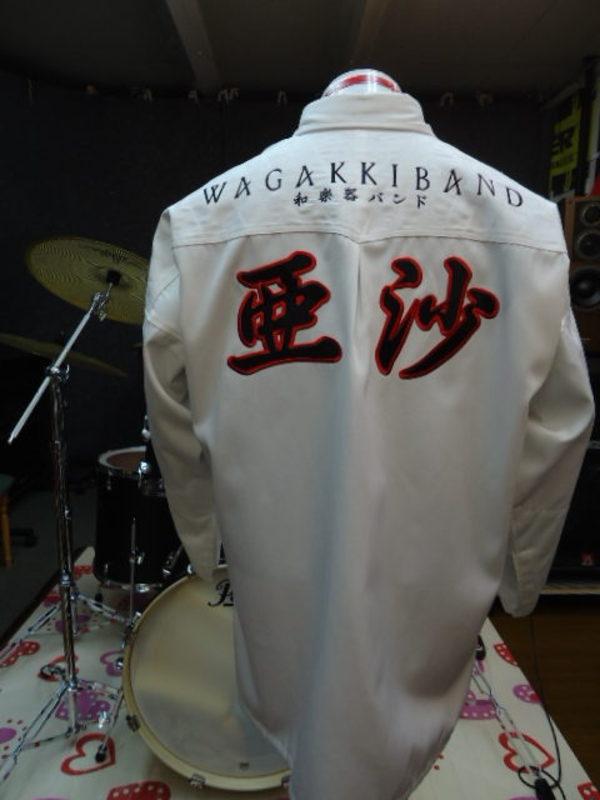 和楽器バンド 手甲シャツへ刺繍のサムネイル