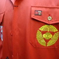 真田寿来の柱文字 赤のロング特攻服への刺繍のサムネイル