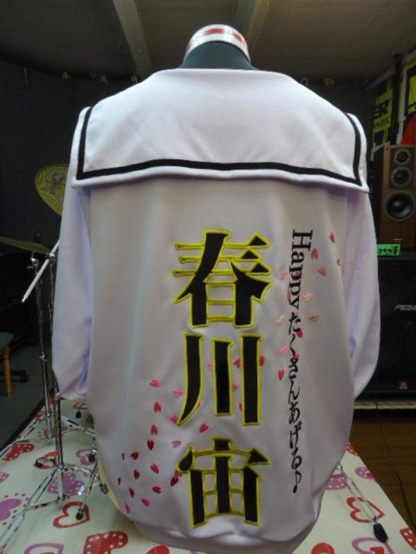 あんさんぶるスターズ!の春川宙のニットセーラー服刺繍のサムネイル