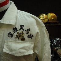 BKACKEMPERORのでツナギ刺繍のサムネイル