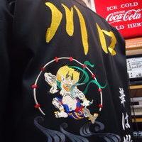 成人式の特攻服の刺繍 風神×雷神2体のサムネイル