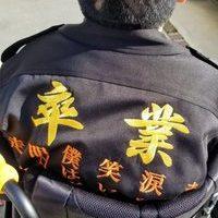支援学校での卒業式に特攻服!!のサムネイル
