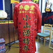 赤ロング特攻服の卒ラン刺繍です