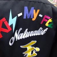 Kis-My-Ft2玉森裕太のロング特攻服刺繍 2着のサムネイル
