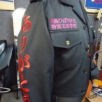 ショート特攻服の卒ラン刺繍のサムネイル