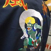 特攻の拓のドカジャン刺繍のサムネイル