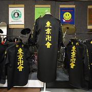 東京リベンジャーズの5名様分特攻服刺繍 ロング1着 シャツ4着