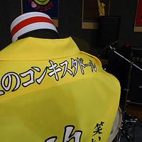 虹のコンキスタドールの的場華鈴のイエロー特攻ロング刺繍のサムネイル