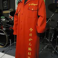 真っ赤な還暦祝い特攻ロング刺繍のサムネイル