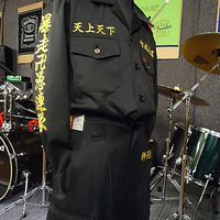東京リベンジャーズ〔東京卍會〕の特攻服上下刺繍のサムネイル