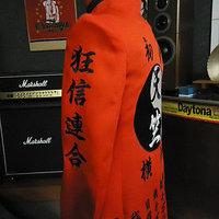 東京リベンジャーズ 天竺刺繍 のサムネイル