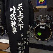 LapisLazuli 黒の特攻ロング刺繍