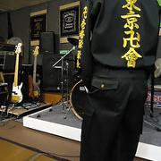 東京リベンジャーズの特攻服刺繍 壱番隊隊長