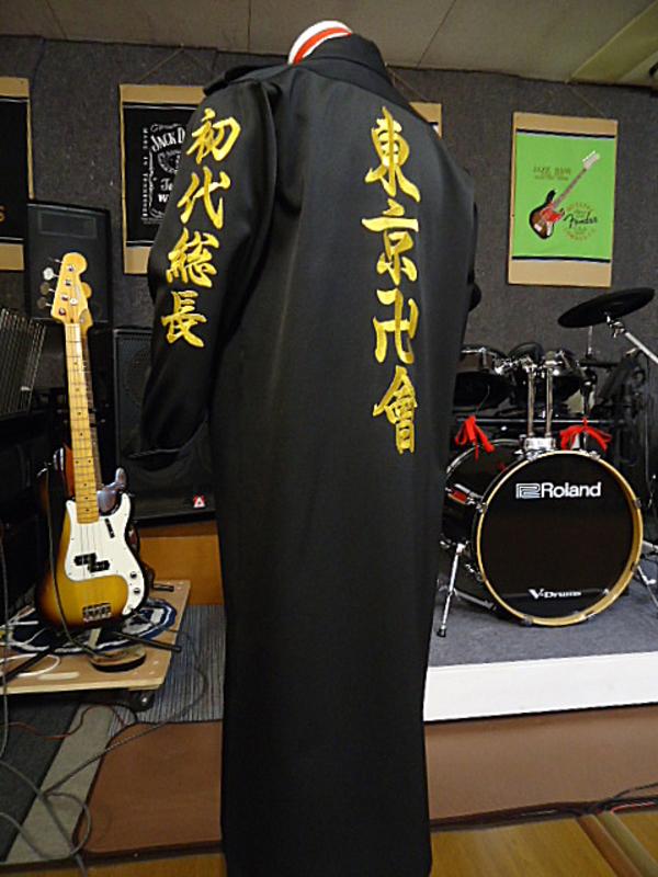 初代総長の黒特攻ロング刺繍 東京リベンジャーズ