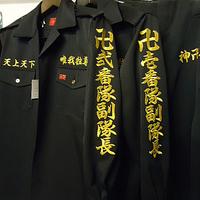東京リベンジャーズの特攻服刺繍 壱番隊副隊長と弐番隊副隊長のサムネイル
