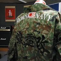 自衛隊刺繍への刺繍のサムネイル