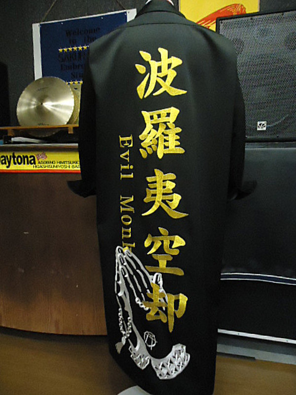 ヒプノシスマイクの波羅夷空却の特攻服刺繍のサムネイル
