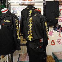 東京リベンジャーズ特攻服刺繍 ワッペン刺しゅう有りのサムネイル