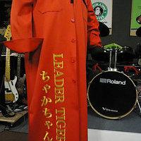 Travis Japanの宮近海斗の特攻服刺繍のサムネイル