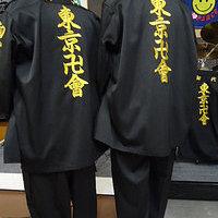 東京リベンジャーズ特攻服刺繍 初代副総長+左袖無しのサムネイル