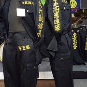 東京リベンジャーズ特攻服刺繍 初代副総長+左袖無し
