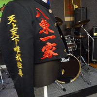 刺繍ラン 滋賀県のお客様のサムネイル
