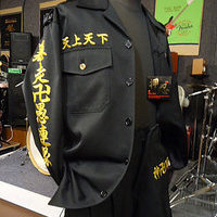 東京リベンジャーズ 壱番隊副隊長の特攻服刺繍のサムネイル