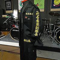 東京リベンジャーズ特攻服刺繍 壱番隊副隊長のサムネイル