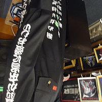 漣ジュンの特攻服刺繍 黒特攻ロングのサムネイル