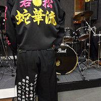 イカツイ系特攻服刺繍のサムネイル