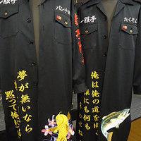 お店の特攻服刺繍 一服亭!のサムネイル
