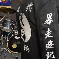 東京リベンジャーズ天竺刺繍のサムネイル