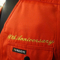 60th Anniversary 還暦刺繍 赤べストのサムネイル