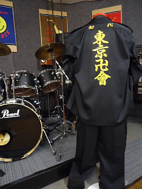 東京リベンジャーズ特攻服刺繍 壱番隊隊長のサムネイル