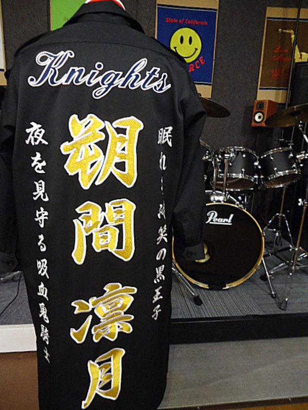 朔間凛月の黒特攻ロング刺繍