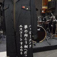 朔間凛月の黒特攻ロング刺繍のサムネイル