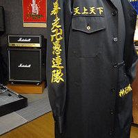 東京リベンジャーズ特攻服刺繍 初代総長のサムネイル